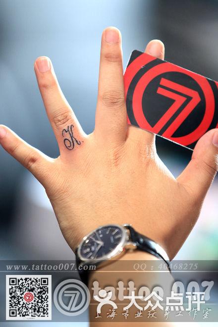 手指字母纹身
