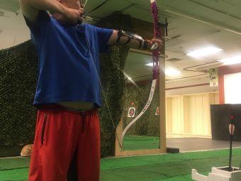 弓道射箭击剑俱乐部
