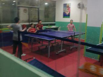 名冠乒乓球俱乐部