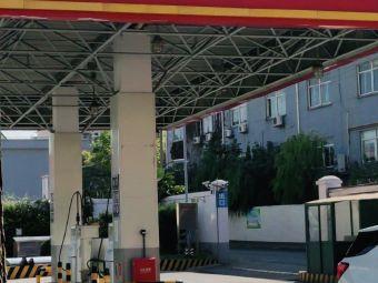 中国石油上海昆仑新奥LPG加气站