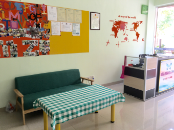 明珠西班牙语学院