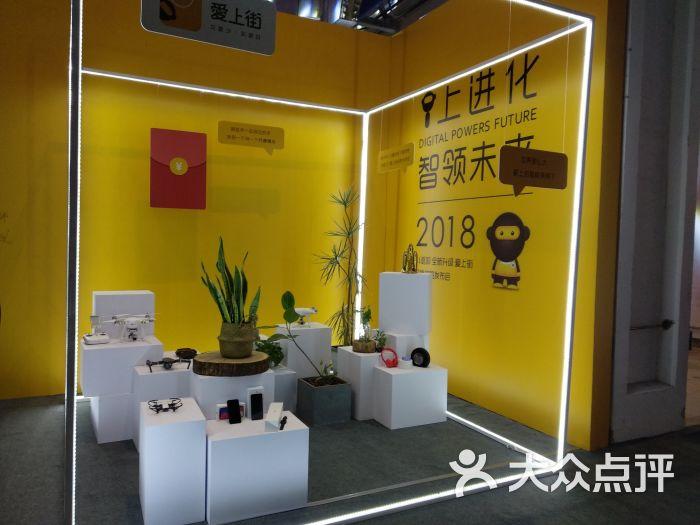 杭州创意设计中心图片 - 第6张