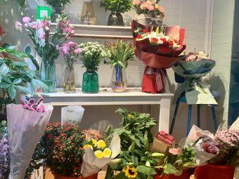 彭城鲜花市场