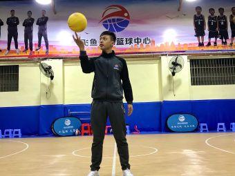 飞鱼少儿篮球馆