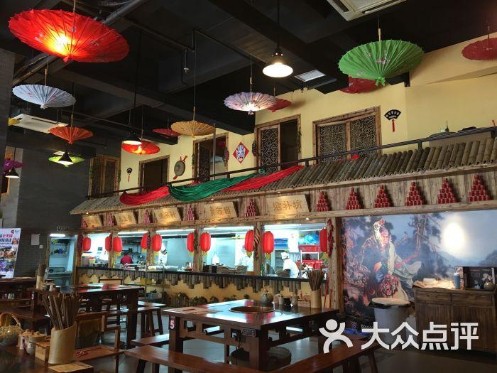 辣庄重庆老火锅(珠海总店)-图片-珠海美食-大众点评