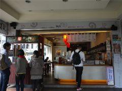 P1010865-鲜芋仙(士林中正店)