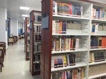烟台开发区图书馆