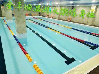搏亿健身游泳俱乐部