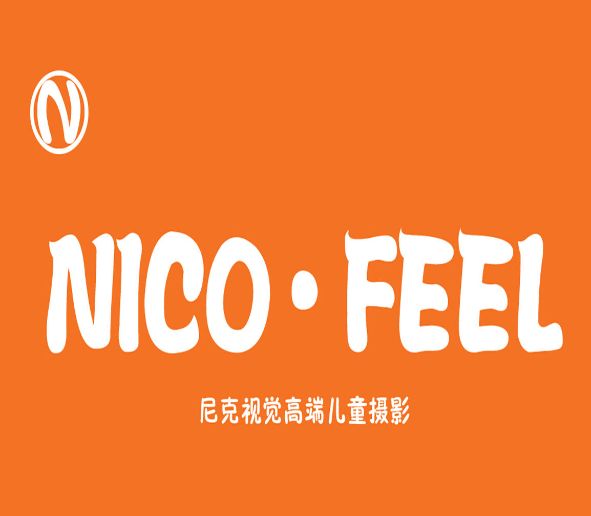 nico feel高端儿童摄影(尼克视觉)