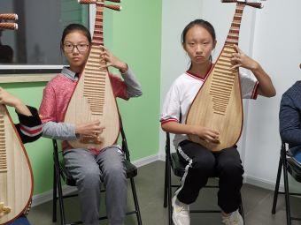 大庆市尔聪琵琶学校