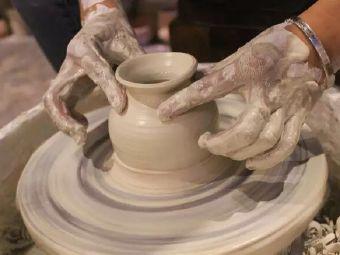赭山陶艺手工坊