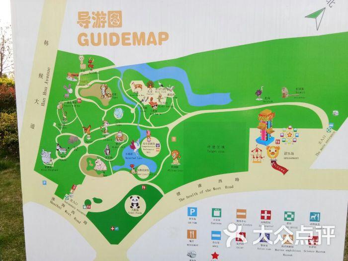 淮安市生态动物园图片 - 第51张