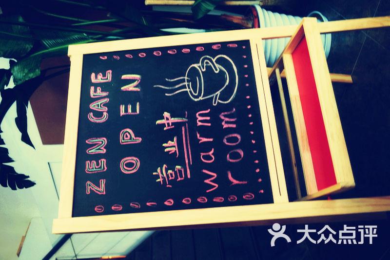 zen客咖啡手写的招牌小黑板图片 - 第2张