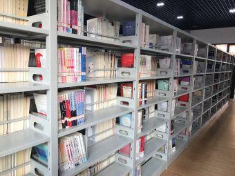 蓬莱市图书馆