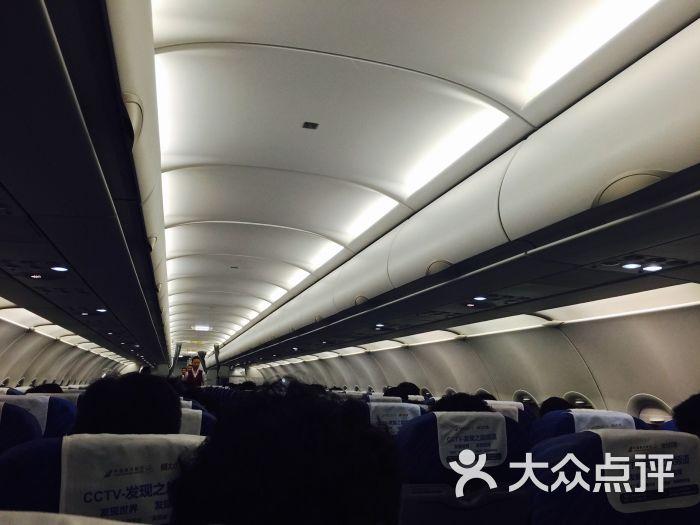 飞机场 凤凰国际机场