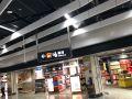 高铁西九龙总站