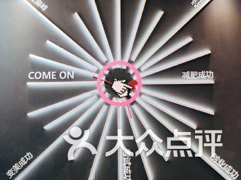 成功之母博物馆-全球巡展亚洲首展-上海站
