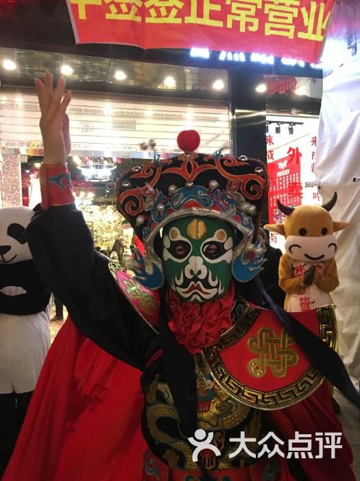 牛签签串串香(春熙路店)图片 - 第2张