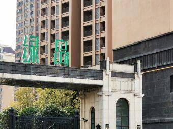 四川大学华西第二医院(锦江院区)