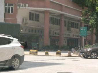 广东泽康律师事务所