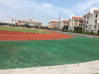 平潭第一中学