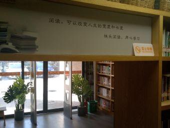 岳麓区24小时自助图书馆