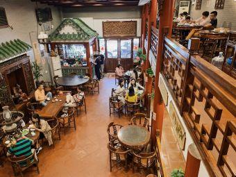 广德茶艺馆
