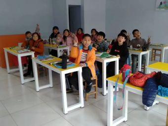 剑步英语教育