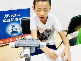 码高机器人教育(上杭分校)