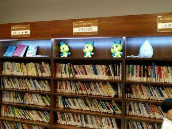 瑞安市图书馆