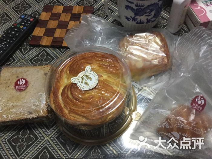 面包甜点 顺庆区 好利蛋糕(莲池路店) 所有点评 4星  sophie王511