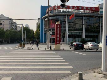 百步亭党员和群众服务中心停车场