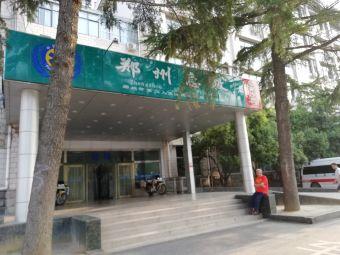 郑州市第二人民医院-急诊