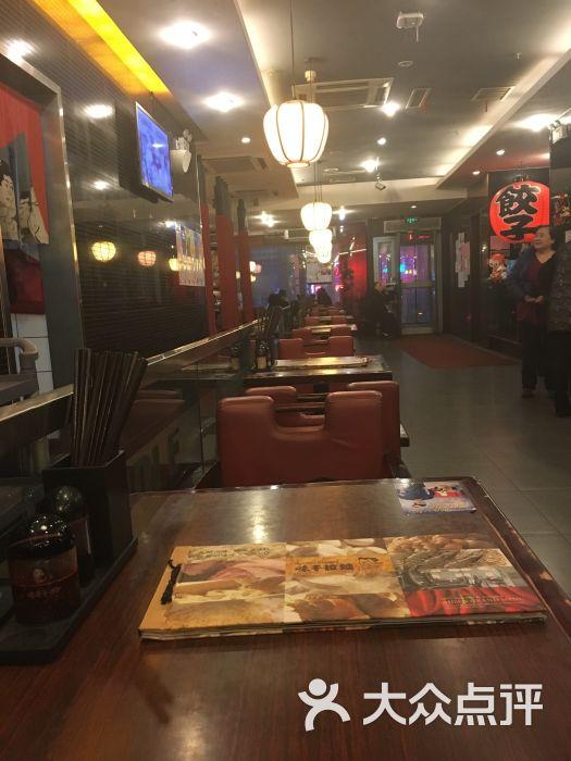 味千拉面(乌鲁木齐友好北路餐厅)味千环境图片 - 第1张