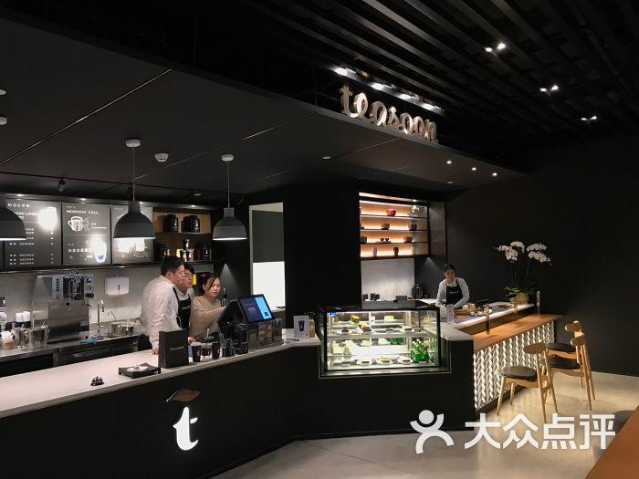 teasoon(点评极荟v广场广场店)的无限室内设计中式风格书图片