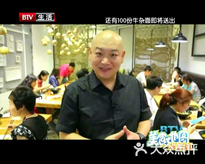 北京手绘美食地图