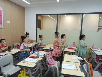 新东方中小学辅导(栗雨校区)