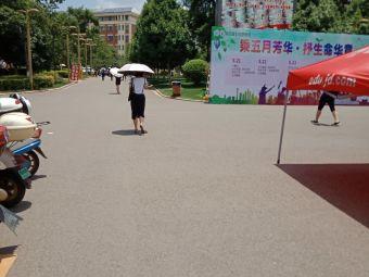 云南大学呈贡校区化学科学与工程学院