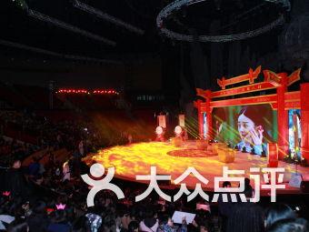 华侨城大剧院