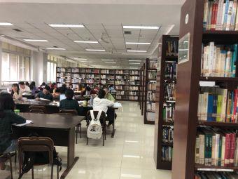 四川大学锦城学院图书馆