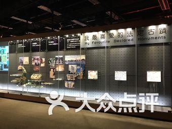 香港文物探知馆