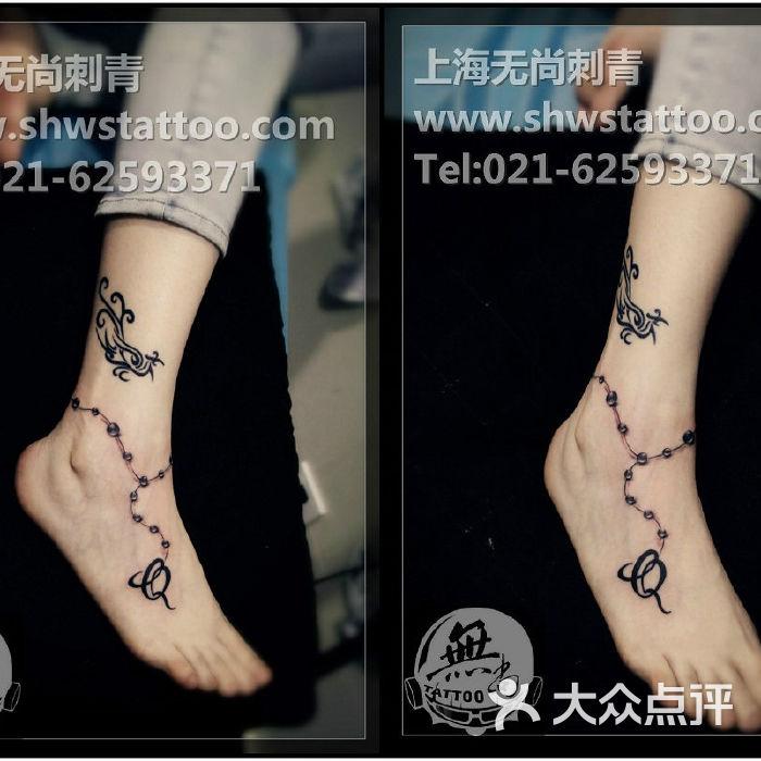 字母脚链纹身图案~无尚刺青