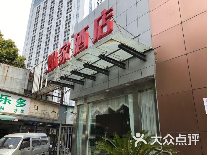 如家酒店(上海陆家嘴东方路浦电路地铁站店)图片 - 第1张