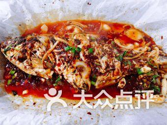 小山峡巫山烤全鱼纸包鱼