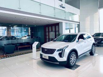 哈尔滨康顺俊凯汽车销售服务有限公司
