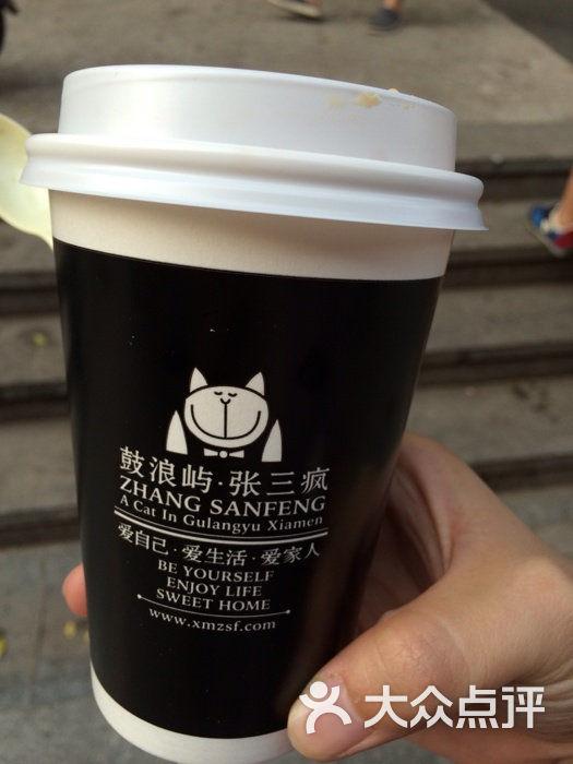 张三疯欧式奶茶铺(曾厝垵店)张三疯招牌奶茶图片 - 第43张