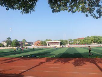 湖南省浏阳第六中学