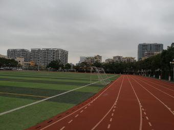 中山市技师学院(东校区)
