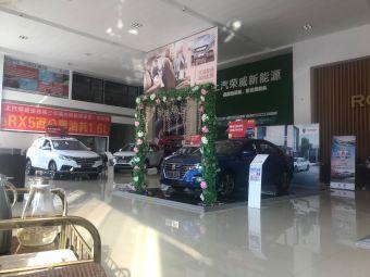 中山美奂上汽荣威4S店(火炬高技术产业开发区店)