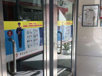 中國銀行自助银行